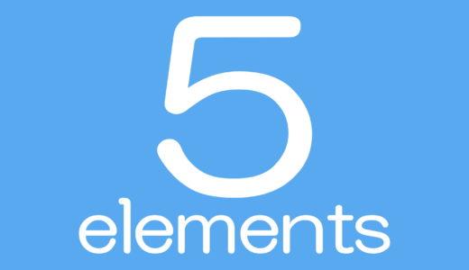 試合で勝つために必要な『5つの要素』